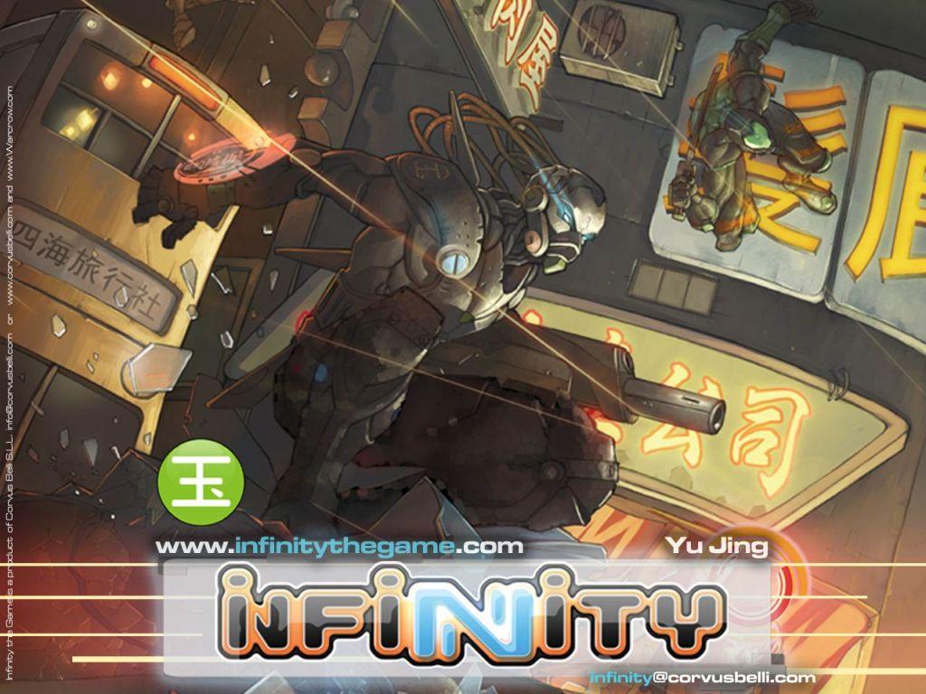 InfinityYuJing1280x960